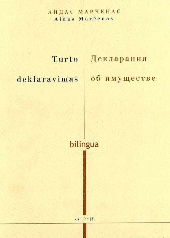 Декларация об имуществе / Turto deklaravimas
