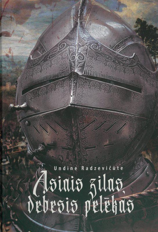 ASINIS ZILAS, DEBESIS PELĒKAS