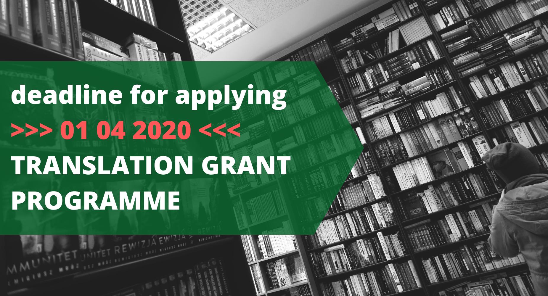 Translation Grant Programme