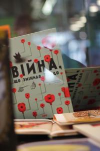 Bolonijos knygu muge 2015 (31)